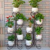 花架 五層鐵藝創意多層花架綠蘿吊蘭實木花架子木質客廳室內落地花盆架jy【618好康又一發】