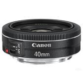 ◎相機專家◎ Canon EF 40mm F2.8 STM 台佳公司貨 全新彩盒裝