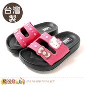 女童鞋 台灣製Hello kitty正版輕量美型拖鞋 魔法Baby