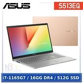 """【加裝2.5吋1TB硬碟】ASUS S513EQ-0122D1165G7 魔幻金 (i7-1165G7/16G/512GB SSD/MX350 2G/15.6"""" OLED)"""