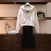 微購【A4602】連帽上衣+背心裙 套裝 XL-5XL