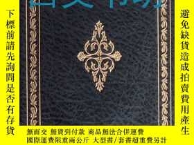 二手書博民逛書店【罕見】1978年 真皮精裝限量 收藏版 Thomas Pain