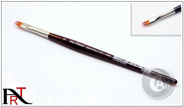 『ART小舖』德國進口da Vinci達芬奇 VARIO-TIP系列 1381 優質合成纖維平皴筆 8號