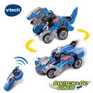 Vtech 遙控聲光變形恐龍車-霸王龍-達西
