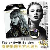 泰勒絲 Taylor Swift 聯名 限量 FUJIFILM 富士 instax SQUARE SQ6 SQ10 黑色 方形 拍立得底片  iso800 親筆簽名