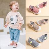 全館85折男女寶寶學步鞋春秋款0-1-2歲嬰兒防滑軟底防掉秋冬加絨機能鞋 森活雜貨