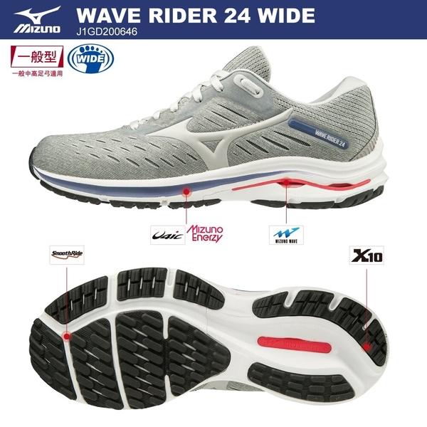 MIZUNO WAVE RIDER 24 WIDE 女鞋 慢跑 路跑 3E寬楦 避震 柔軟 灰【運動世界】J1GD200646