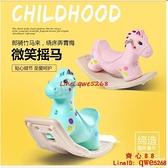 搖搖馬兒童室內家用加厚小木馬一周歲嬰兒大人可坐寶寶騎馬玩具車【齊心88】
