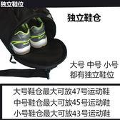 尾牙年貨 運動包斜挎手大容量行李袋健身包女訓練包