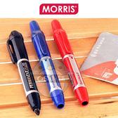 (特價) 韓國 MORRIS 油性自動無蓋簽字筆 (OS小舖)