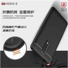 碳素拉絲紋 諾基亞 Nokia8 手機殼...