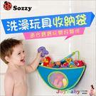 洗澡玩具整理收納袋 浴室收納-JoyBaby