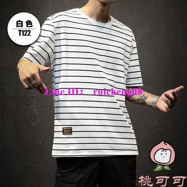 日系條紋短袖T恤男大碼寬鬆休閒半袖體恤百搭【桃可可服飾】