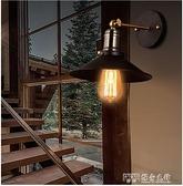 Loft美式復古工業風壁燈酒吧咖啡創意過道陽臺鐵藝燈具 探索先鋒