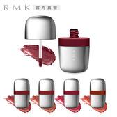 RMK 經典石采蜜唇釉 6.6g(5色任選)