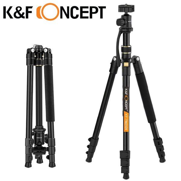 【K&F Concept】TM2324 鋁合金超輕量多功能三腳架 球型雲台-金(KF09.007)
