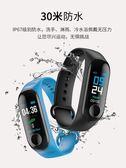 智慧手錶男運動電子表女學生中學生 led觸屏潮韓版手環簡約多功能 寶媽優品