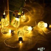 圣誕節金色大燈泡彩燈閃燈滿天星掛燈圣誕樹裝飾節日燈房間布置燈