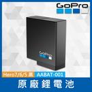 【原廠盒裝電池】台閔公司貨 HERO 7 6 5 Black GoPro 原廠鋰電池 AABAT-001 電源相關