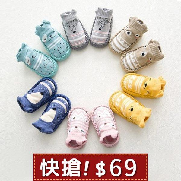 室內鞋襪 韓版嬰兒學步鞋 防滑地板襪 寶寶襪 學步鞋86002