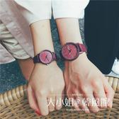 手表男女韓版森系潮流學生小清新皮帶簡約文藝情侶表一對-大小姐韓風館