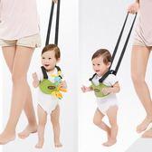 學步帶 嬰幼兒學走路防摔防勒安全寶寶馬甲式兩用學行帶 QG1869『優童屋』