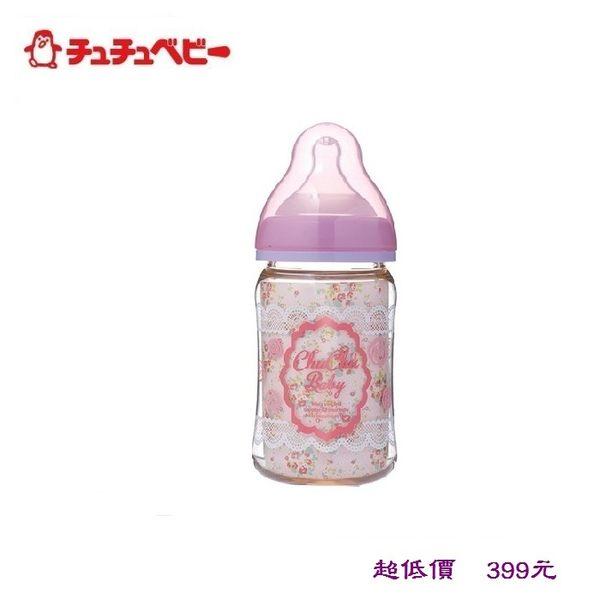 *美馨兒* 日本ChuChu啾啾-Girls Style蕾絲甜心PPSU寬口徑奶瓶-160mlX1支 399元
