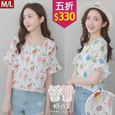 【五折價$330】糖罐子滿版冰淇淋印圖珠珠荷葉袖雪紡上衣→預購(M/L)【E52812】