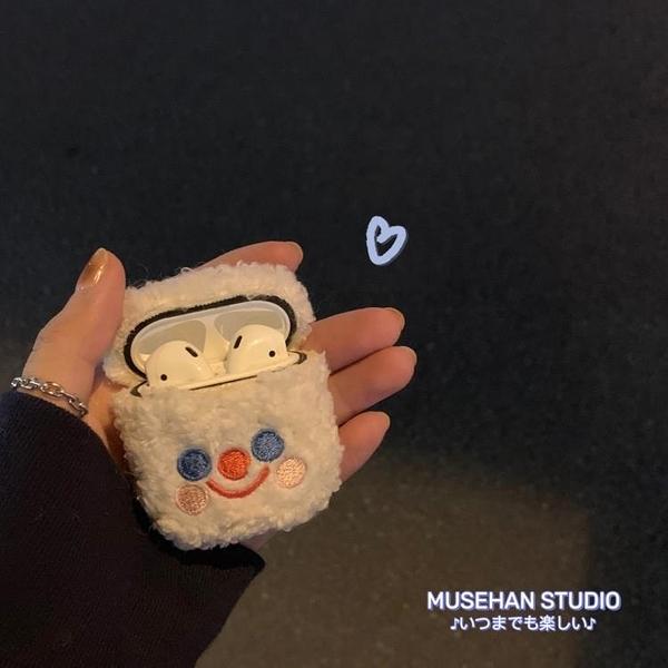 藍芽耳機套 毛絨可愛笑臉airpods pro保護套蘋果2/3代無線耳機盒硅膠可愛情侶 優拓
