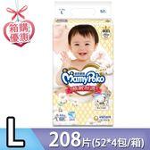 滿意寶寶-極緻呵護紙尿褲 L號208片(52片x4包)-箱購 大樹