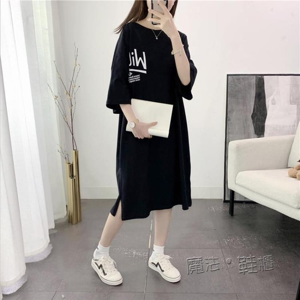 中長款過膝短袖t恤裙女夏2021新款慵懶風遮肚大碼寬鬆開叉連身裙 618促銷