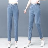 牛仔褲女 九分天絲牛仔褲女2021年夏季新款冰絲寬鬆哈倫褲顯瘦直筒薄款褲子【快速出貨】