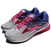 BROOKS 慢跑鞋 Ravenna 8 拉維納系列 八代 灰 紫 DNA動態避震科技 運動鞋 女鞋【PUMP306】 1202381B089