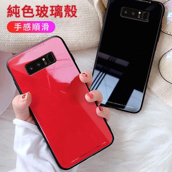 三星 Galaxy S10 Plus 手機殼 素面 玻璃殼 純色 鋼化 玻璃背板 防摔 全包 保護殼 軟邊 手機套 保護套