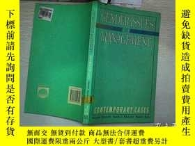 二手書博民逛書店GENDER罕見ISSUES IN MANAGEMENT 管理中的性別問題(80)Y203004