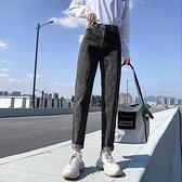 直筒牛仔褲 顯瘦0628#牛仔褲女高腰老爹褲蘿卜哈倫褲春春秋季加絨顯瘦顯高1F157 依品國際