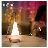 音樂台燈可充電臥室床頭小夜燈個性創意浪漫禮物無線帶藍牙音響女 IGO