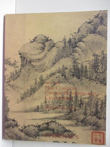 【書寶二手書T9/收藏_JQJ】Christie s_Fine Classical Chinese Paintings…2007/5/28