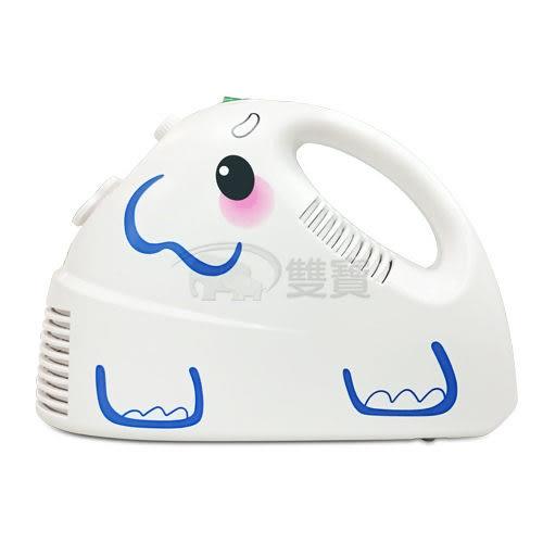 【贈好禮】當日配 佳貝恩 創意象 吸鼻器 洗鼻器 面罩 噴霧 四合一優惠組 上寰電動潔鼻機