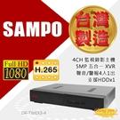 高雄/台南/屏東監視器 聲寶4路監控錄影主機 DR-TWEX3-4 H.265 5MP 台灣製造