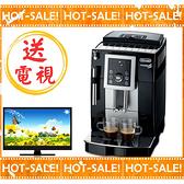 《台灣煒太公司貨+贈到府安裝教學》Delonghi ECAM 23.210.B 迪朗奇 睿緻型 義式 全自動 咖啡機