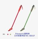 Panasonic國際牌 日本除塵神器 MC-SBU1F