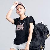DADA SUPREME 迷宮圖騰LOGO T-shirt-女-黑色