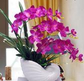 蝴蝶蘭仿真花 假花裝飾花擺件套裝室內茶幾電視柜盆栽擺設 BF10900『男神港灣』