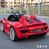 六一兒童節交換禮物 新款電動車四輪雙驅搖擺遙控汽車可坐人寶寶小孩玩具車CC2502『毛菇小象』