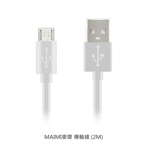 【A-HUNG】快速充電線 200CM 傳輸線 Micro USB Type-C iPhone 快充線