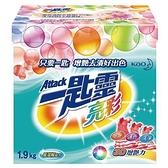 一匙靈超濃縮洗衣粉-亮彩1.9kg【愛買】