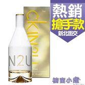 Calvin Klein cK IN2U for Her 女淡香水 100ml