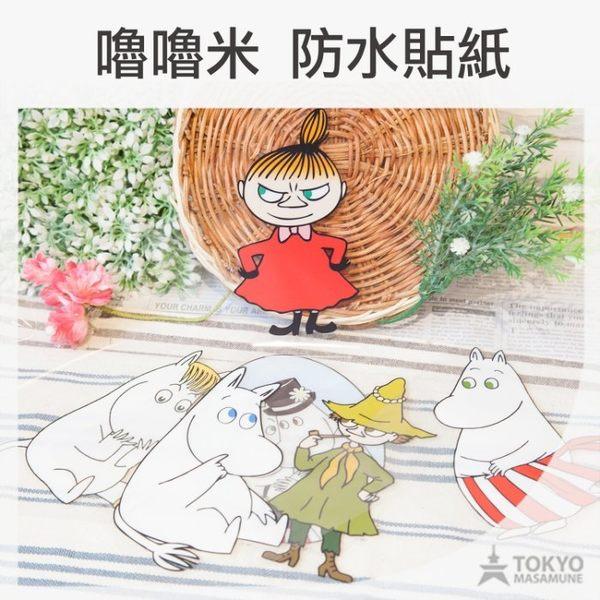 【東京正宗】 慕敏家族 嚕嚕米 小不點 防水 貼紙 (大) 共6款