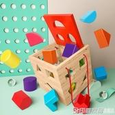 寶寶積木玩具0-1-2周歲3嬰兒童男孩女孩益智力開髮拼裝早教大顆粒 印象家品